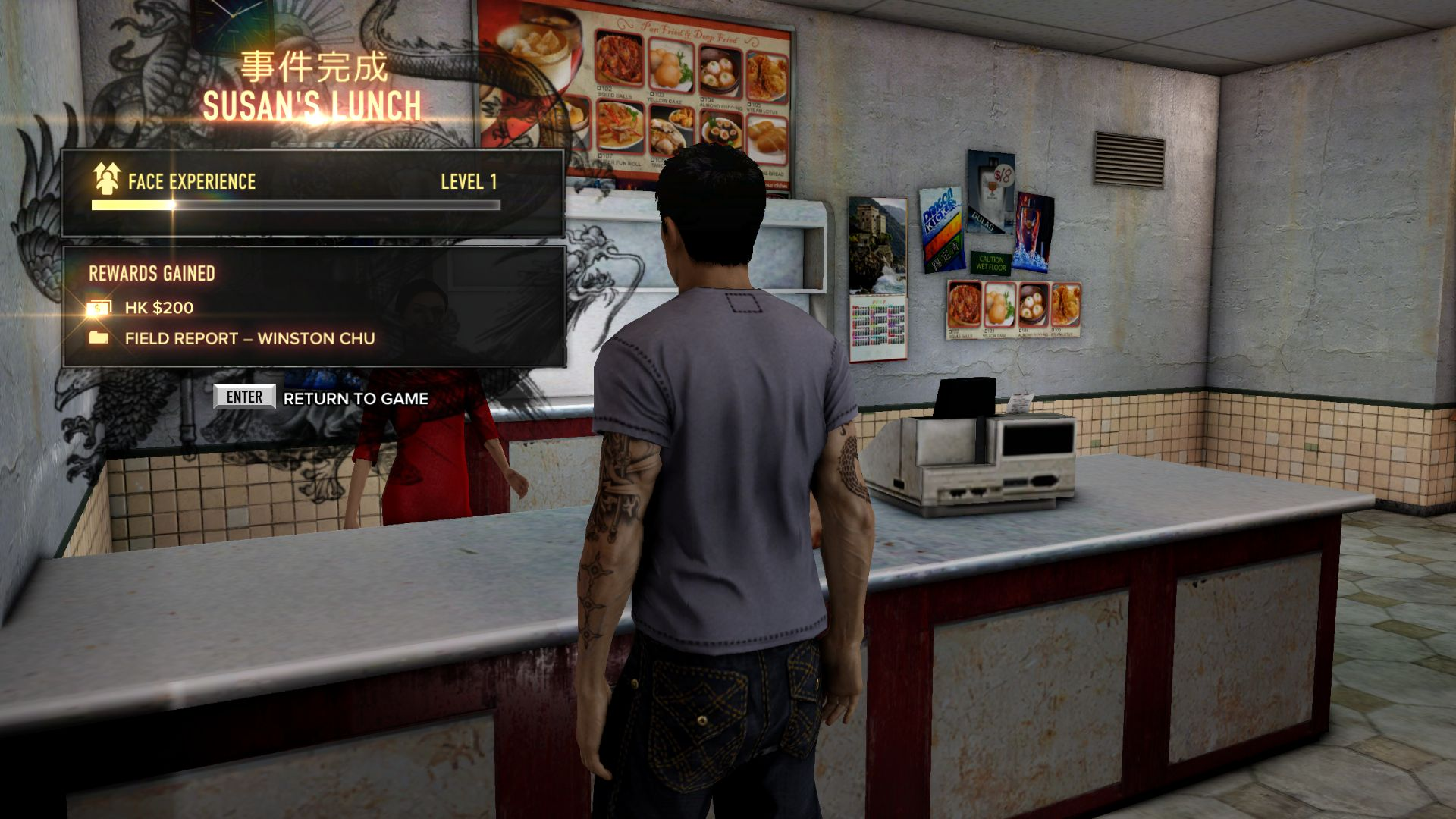 Can You Store Vehicles In The Garage In Sleeping Dogs